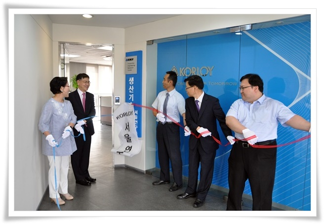 Inauguration of the Seoul R&D institute.